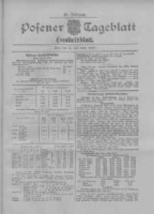 Posener Tageblatt. Handelsblatt 1907.07.26 Jg.46