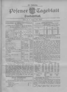 Posener Tageblatt. Handelsblatt 1907.08.29 Jg.46