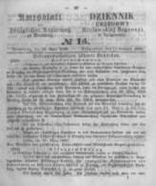 Amtsblatt der Königlichen Preussischen Regierung zu Bromberg. 1860.04.13 No.15