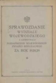 Sprawozdanie Wydziału Krajowego z Administracji Poznańskiego Krajowego Związku Komunalnego za Rok 1928/1929 Cz.1 Główna Administracja