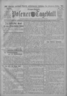 Posener Tageblatt 1912.07.09 Jg.51 Nr316