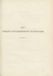 Sprawozdanie Wydziału Krajowego z Administracji Poznańskiego Krajowego Związku Komunalnego za Rok 1930/1931 Cz.2 Zakłady i Przedsiębiorsstwa Wojewódzkie