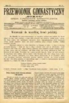 """Przewodnik Gimnastyczny """"Sokół"""": organ Towarzystw Gimnastycznych 1890.07 R.10 Nr7"""
