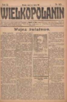 Wielkopolanin 1917.07.05 R.35 Nr149