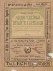 Księga Adresowa Obywateli Ziemskich Rzeczypospolitej Polskiej : oraz spis kółek rolniczych, z działem handlowo - przemysłowym. Wielkopolska i Pomorze