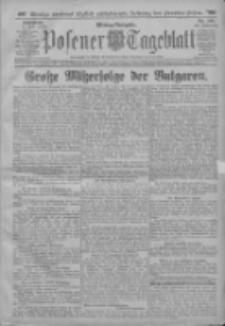 Posener Tageblatt 1913.07.05 Jg.52 Nr310