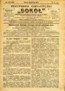"""Przewodnik Gimnastyczny """"Sokół"""": organ Związku Polskich Gimnastycznych Towarzystw Sokolich we Lwowie 1921.03/04 R.38 Nr3/4"""