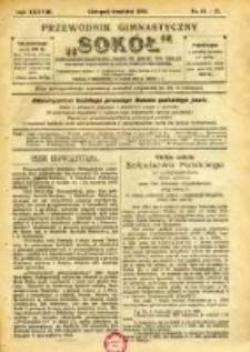 """Przewodnik Gimnastyczny """"Sokół"""": organ Dzielnicy Małopolskiej Związku Polskich Gimnastycznych Towarzystw Sokolich 1921.11/12 R.38 Nr11/12"""