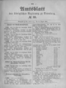 Amtsblatt der Königlichen Preussischen Regierung zu Bromberg. 1894.08.16 No.33