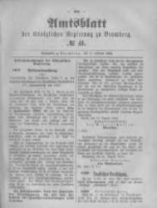 Amtsblatt der Königlichen Preussischen Regierung zu Bromberg. 1894.10.11 No.41