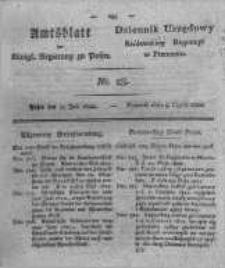 Amtsblatt der Königlichen Regierung zu Posen. 1822.07.09 Nro.28