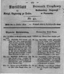 Amtsblatt der Königlichen Regierung zu Posen. 1822.10.08 Nro.41
