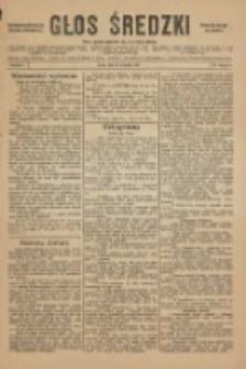 Gazeta Średzka: niezależne pismo polsko-katolickie 1925.09.22 R.1: numer okazowy