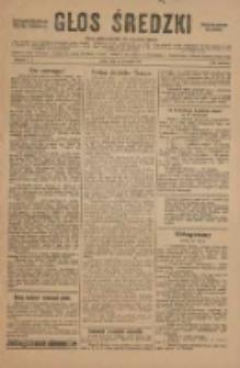 Gazeta Średzka: niezależne pismo polsko-katolickie 1925.09.26 R.1: numer okazowy