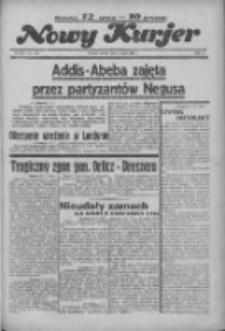 """Nowy Kurjer: dawniej """"Postęp"""" 1936.07.18 R.47 Nr165"""