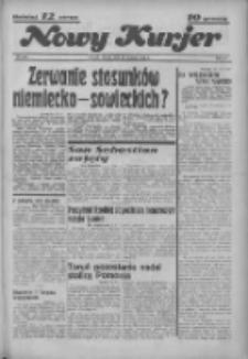 """Nowy Kurjer: dawniej """"Postęp"""" 1936.09.15 R.47 Nr214"""
