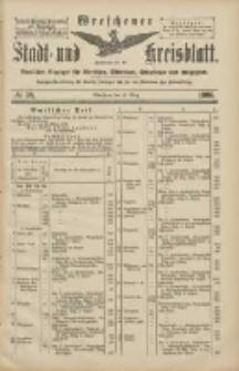 Wreschener Stadt und Kreisblatt: amtlicher Anzeiger für Wreschen, Miloslaw, Strzalkowo und Umgegend 1906.03.31 Nr38