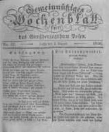 Gemeinnütziges Wochenblatt für das Grossherzogthum Posen. 1836.08.05 No.32