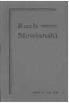 Ruch Słowiański: miesięcznik poświęcony życiu i kulturze Słowian. 1939 Seria 2 R.4 nr6-7