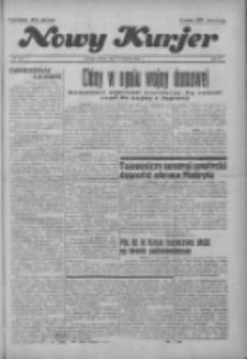 """Nowy Kurjer: dawniej """"Postęp"""" 1936.12.15 R.47 Nr291"""