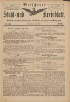 Wreschener Stadt und Kreisblatt: amtlicher Anzeiger für Wreschen, Miloslaw, Strzalkowo und Umgegend 1898.07.13 Nr58