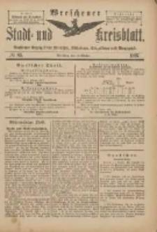 Wreschener Stadt und Kreisblatt: amtlicher Anzeiger für Wreschen, Miloslaw, Strzalkowo und Umgegend 1898.10.13 Nr85