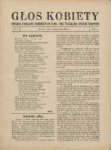 Głos Kobiety 1931.10.08 R.1 Nr2