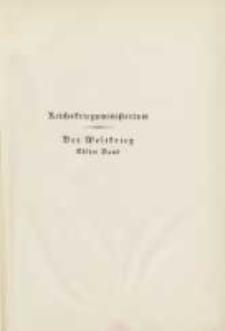 Die Kriegführung im Herbst 1916 und im Winter 1916/1917: vom Wechsel in der Obersten Heeresleitung bis zum Entschluss zum Rückzug in die Siegfried-Stellung: mit siebenunddreissig Karten und Skizzen