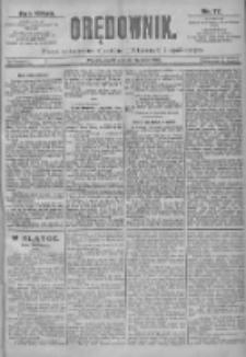 Orędownik: pismo dla spraw politycznych i spółecznych 1897.01.22 R.27 Nr17