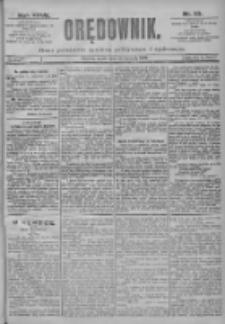 Orędownik: pismo dla spraw politycznych i spółecznych 1897.01.29 R.27 Nr23