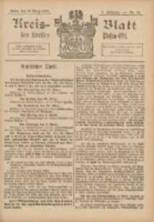 Kreis-Blatt des Kreises Posen-Ost 1895.03.16 Jg.8 Nr11