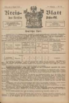 Kreis-Blatt des Kreises Posen-Ost 1902.08.09 Jg.14 Nr33