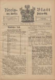 Kreis-Blatt des Kreises Posen-Ost 1905.03.25 Jg.17 Nr12