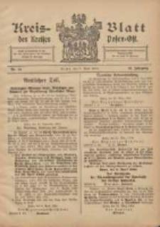 Kreis-Blatt des Kreises Posen-Ost 1906.04.07 Jg.18 Nr14