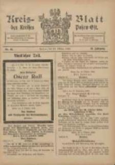 Kreis-Blatt des Kreises Posen-Ost 1906.10.13 Jg.18 Nr42