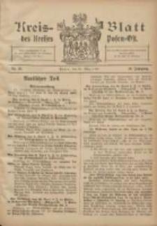 Kreis-Blatt des Kreises Posen-Ost 1907.03.23 Jg.19 Nr13