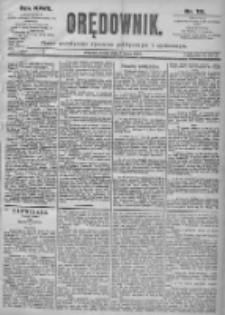 Orędownik: pismo dla spraw politycznych i spółecznych 1897.07.07 R.27 Nr151