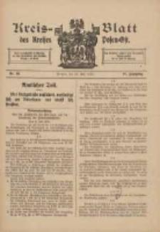 Kreis-Blatt des Kreises Posen-Ost 1915.07.24 Jg.27 Nr38