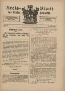 Kreis-Blatt des Kreises Posen-Ost 1915.10.16 Jg.27 Nr57