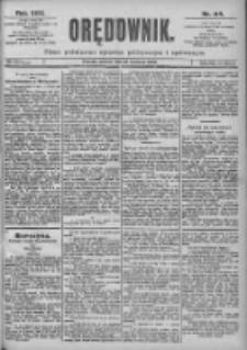 Orędownik: pismo dla spraw politycznych i spółecznych 1899.04.25 R.29 Nr94