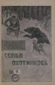 Myśliwska Rodzina 1911 Nr17