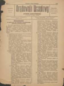 Orędownik Urzędowy Powiatu Wschodnio-Poznańskiego 1925.02.26 Nr4