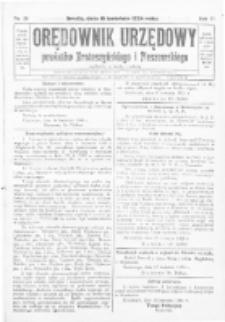 Orędownik Urzędowy Powiatów Krotoszyńskiego i Pleszewskiego 1924.04.16 R.51 Nr28