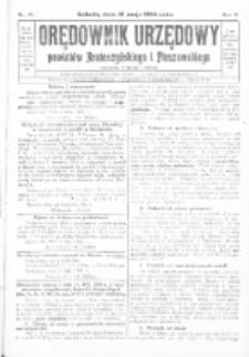Orędownik Urzędowy Powiatów Krotoszyńskiego i Pleszewskiego 1924.05.10 R.51 Nr35