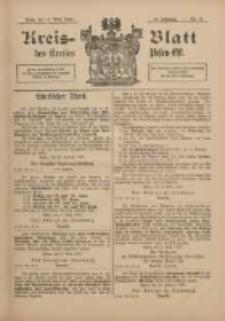 Kreis-Blatt des Kreises Posen-Ost 1898.03.12 Jg.11 Nr11