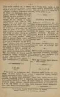 """Nasza Gazetka: przyjaciel, nauczyciel i przewodnik dzieci: dodatek do """"Nadgoplanina"""".1891.12.15.No.12"""