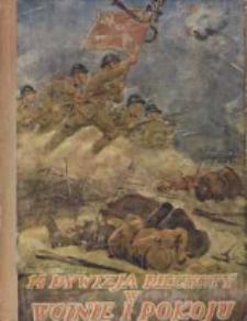 14 Dywizja Piechoty 1-sza Dywizja Strzelców Wielkopolskich w wojnie i pokoju