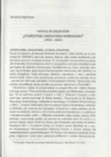 """Ocena 25 zeszytów """"Pamiętnika Biblioteki Kórnickiej"""" (1921-2001). Pamiętnik Biblioteki Kórnickiej Z. 26."""