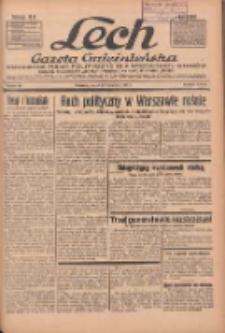 """Lech.Gazeta Gnieźnieńska: codzienne pismo polityczne dla wszystkich stanów. Dodatki: tygodniowy """"Lechita"""" i powieściowy oraz dwutygodnik """"Leszek"""" 1936.04.24 R.36 Nr96"""