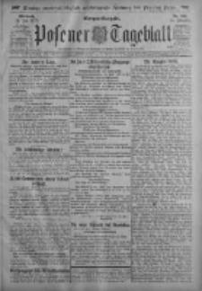 Posener Tageblatt 1917.07.11 Jg.56 Nr318